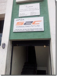 Entrance to S2C Office
